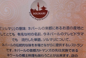 ソルマリの昼ランチもいってみた_c0030645_20392388.jpg