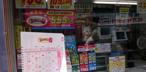 b0153550_20004897.jpg