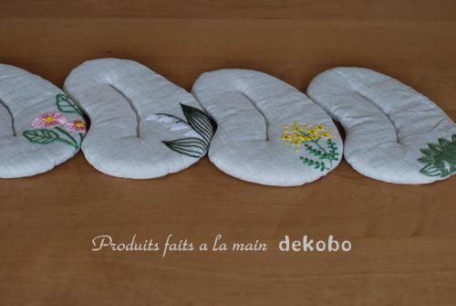 豆型マットにジャンパーエプロン_d0091671_14222256.jpg