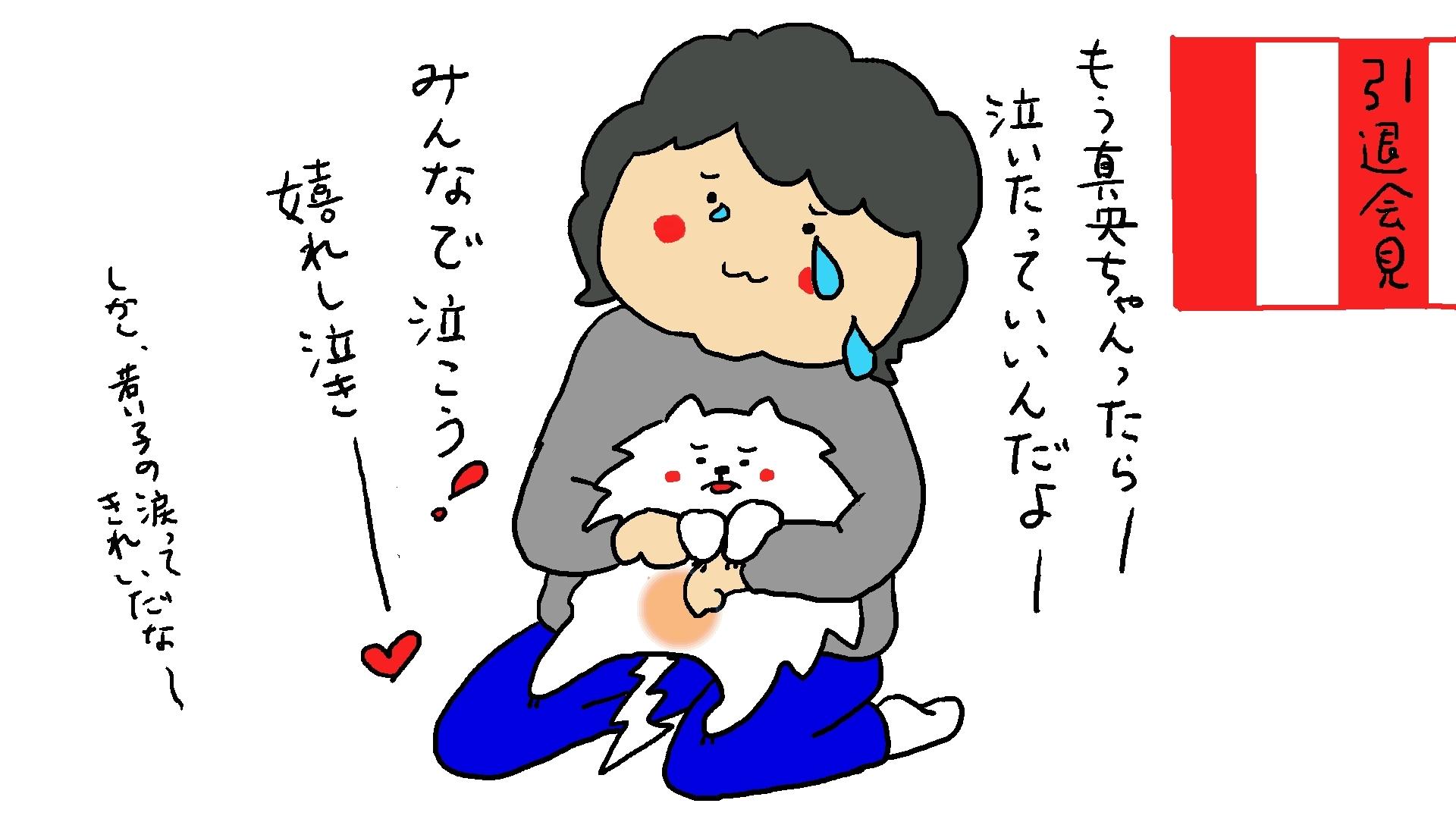 引退会見_d0129083_21265834.jpg