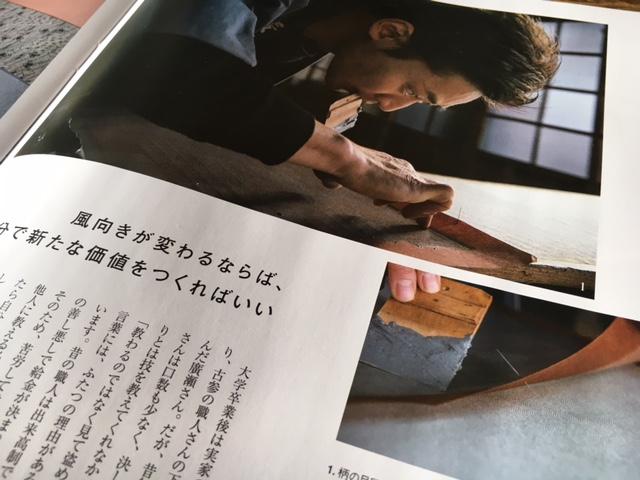 4月12日 三井ホームアイ_d0171384_17202126.jpg