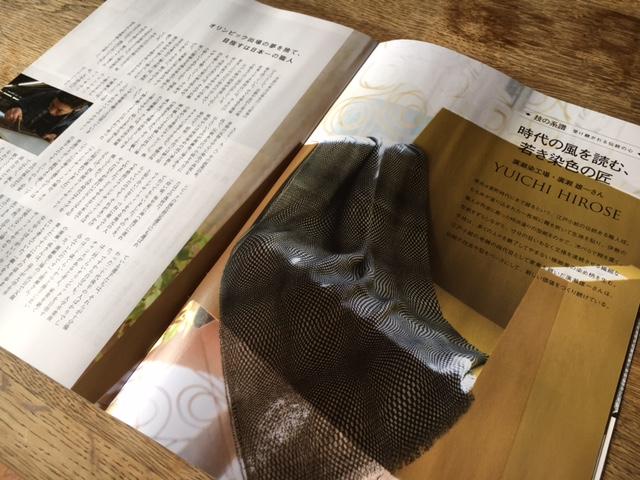 4月12日 三井ホームアイ_d0171384_17202130.jpg