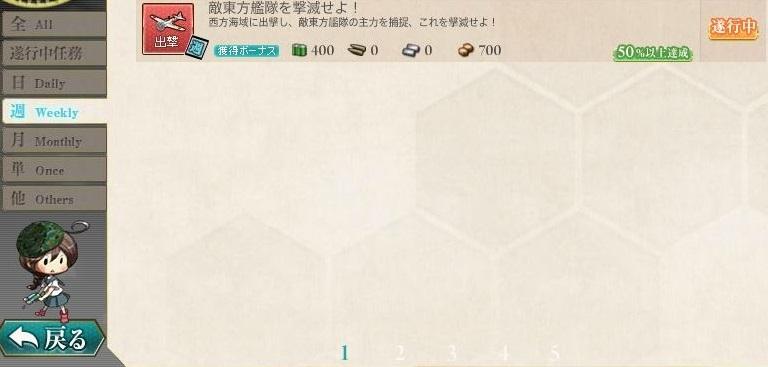 f0198787_20321046.jpg