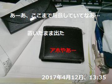d0051601_12104566.jpg