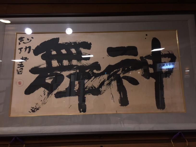 """2017年4月 『八甲田山、酸ヶ湯、そして秋田』 April 2017 \""""Tohoku\""""_c0219616_18391553.jpg"""