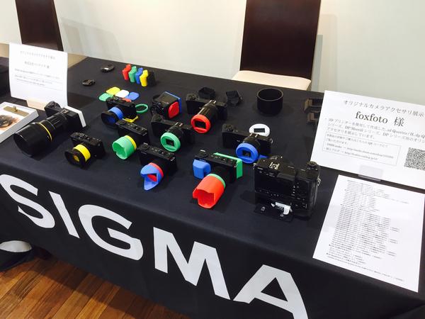 SIGMA 新製品体験イベント 2017 spring(in黒川)にオリジナルアクセサリーを出展しました!_b0213320_2354242.jpg