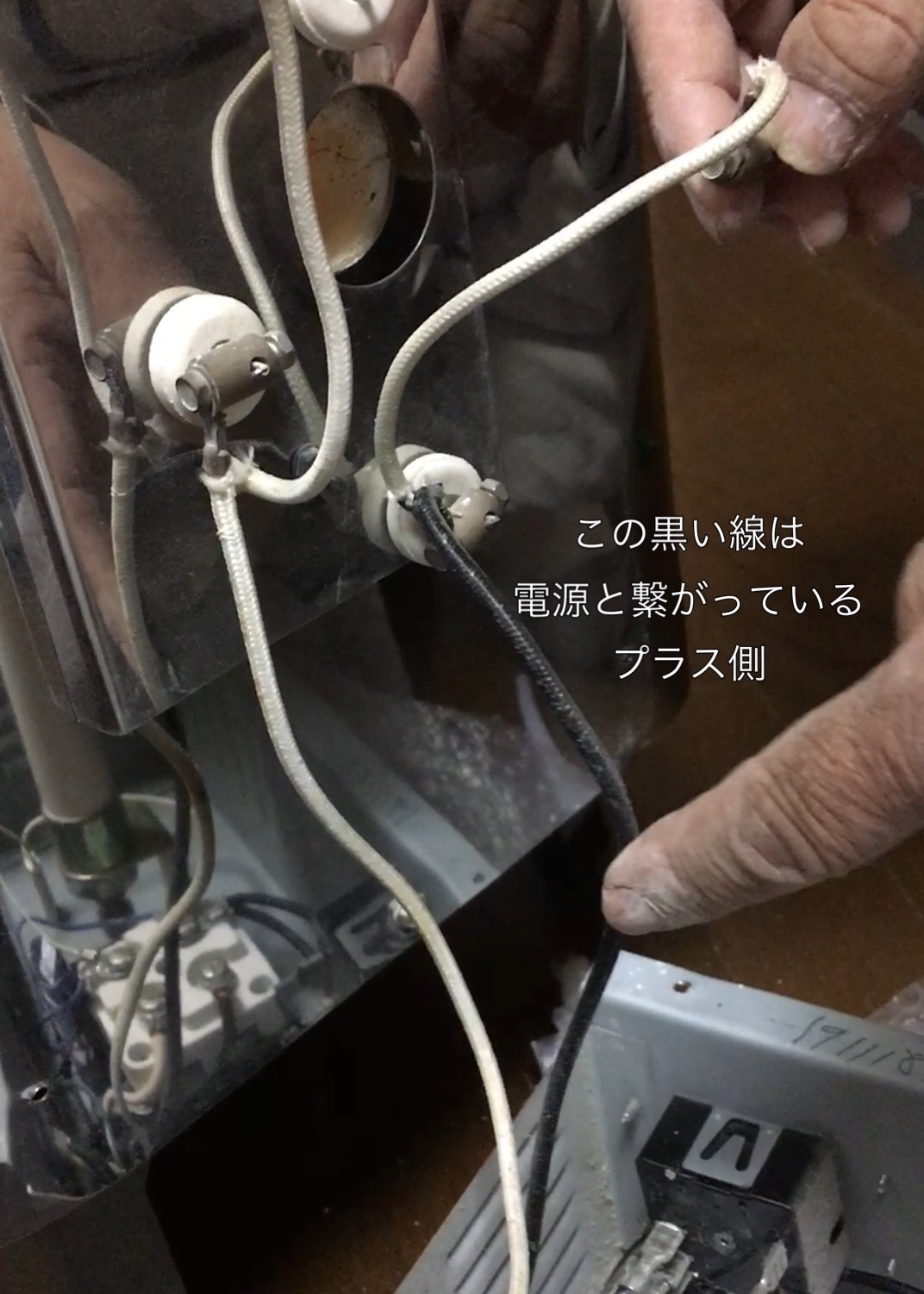 パラゴンキルンの電熱線交換♪_c0229423_09435369.jpg