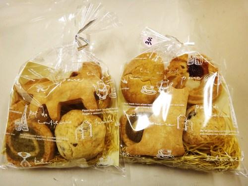 イースター用のクッキーも出来上がりました!_d0120628_23475692.jpg