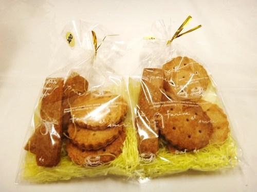 イースター用のクッキーも出来上がりました!_d0120628_23481773.jpg