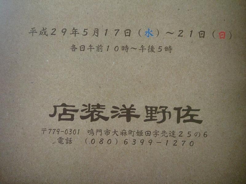 c0158033_20044377.jpg