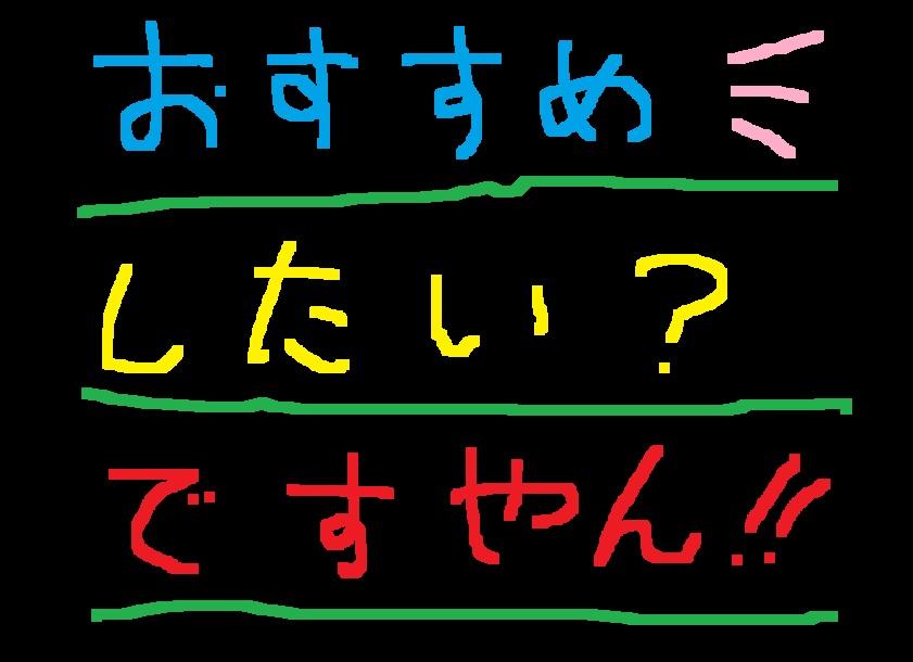 f0056935_19203087.jpg