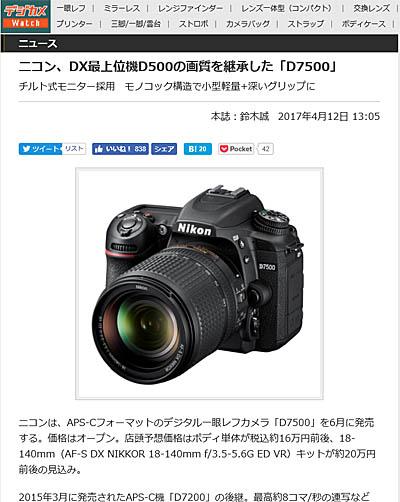 c0080036_053618.jpg
