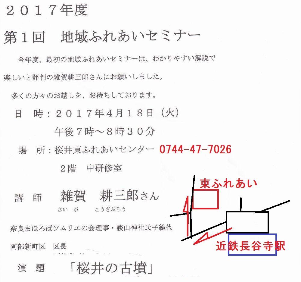 a0237937_98142.jpg