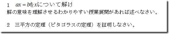 b0036638_17523758.jpg