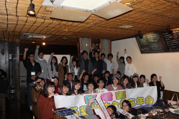 2016年奨学生忘年会_f0238639_12110959.jpg