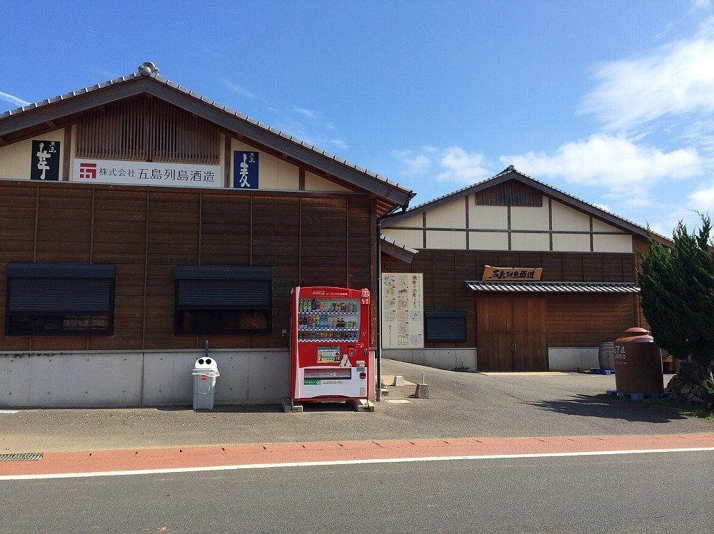 五島列島観光ツアーの訪問地_c0112559_08461729.jpg