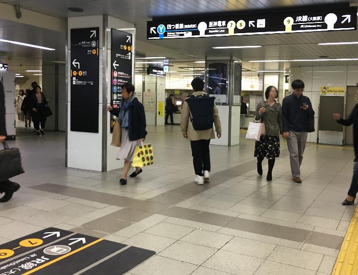 """大阪市交通局の案内サイン\""""梅田駅\""""リニュアル_c0167961_22125884.jpg"""