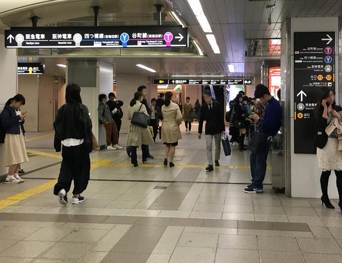 """大阪市交通局の案内サイン\""""梅田駅\""""リニュアル_c0167961_22131196.jpg"""