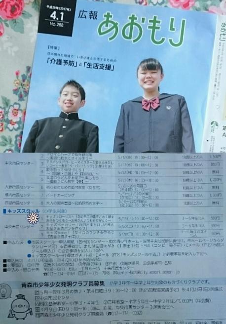 f0201565_20104193.jpg