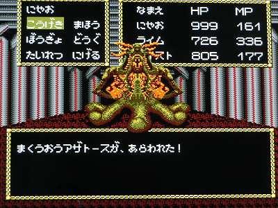 ネクロマンサー 剣 邪 聖
