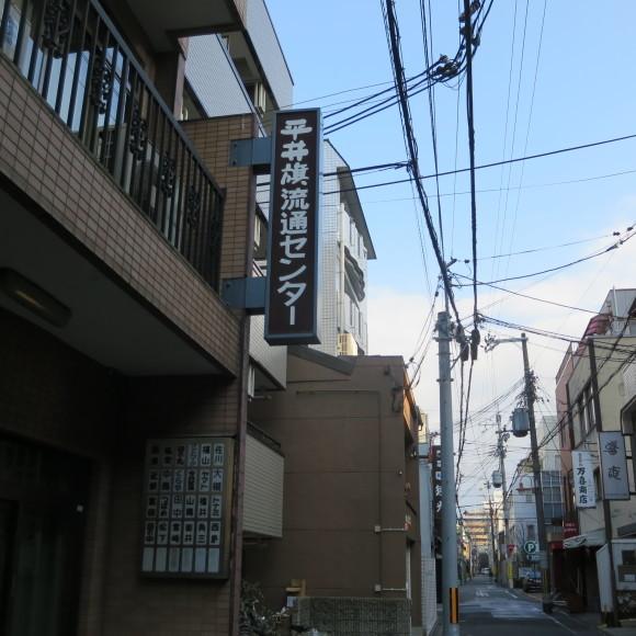 京都で全日空と雪の女王のわき役的な名前をありのままに探す旅_c0001670_20444639.jpg