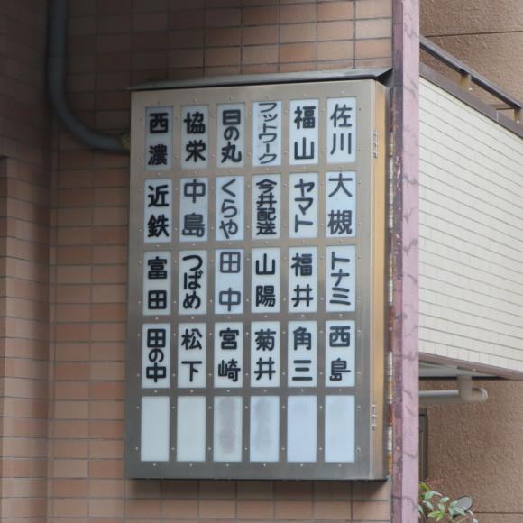 京都で全日空と雪の女王のわき役的な名前をありのままに探す旅_c0001670_20445007.jpg