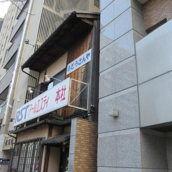 京都で全日空と雪の女王のわき役的な名前をありのままに探す旅_c0001670_20454373.jpg