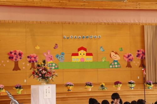 2017☆春スタート!_b0164376_14165811.jpg