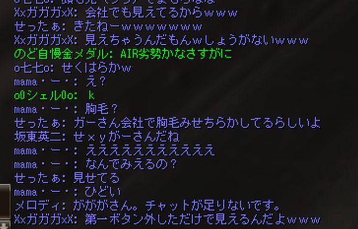 c0022896_23152338.jpg
