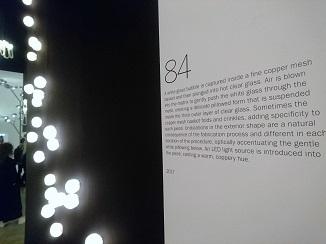 照明アート作品、注目のブースから!_d0091909_14080252.jpg