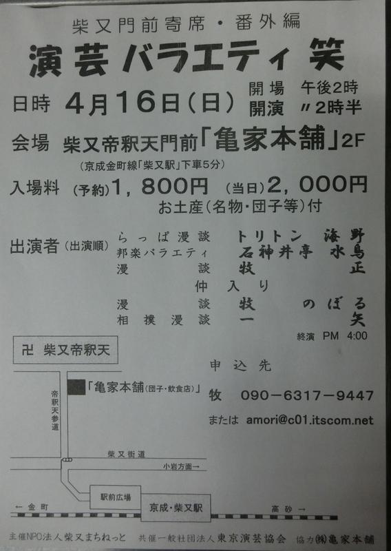 4月15日(土)_d0278912_23514078.jpg