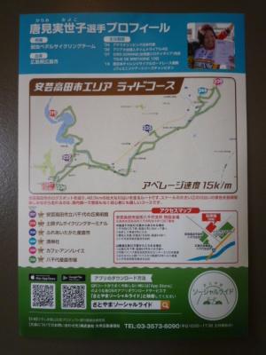 f0111015_16544002.jpg