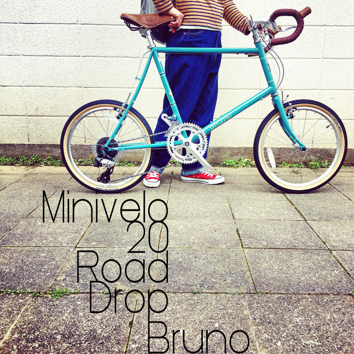 2017 BRUNO Minivelo 20 Road Drop ブルーノ ミニベロ おしゃれ自転車 自転車女子 自転車ガール ポタリング_b0212032_15402050.jpg