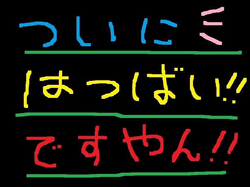 f0056935_16183176.jpg