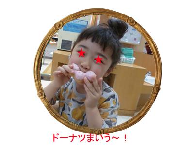 c0343936_2022515.jpg