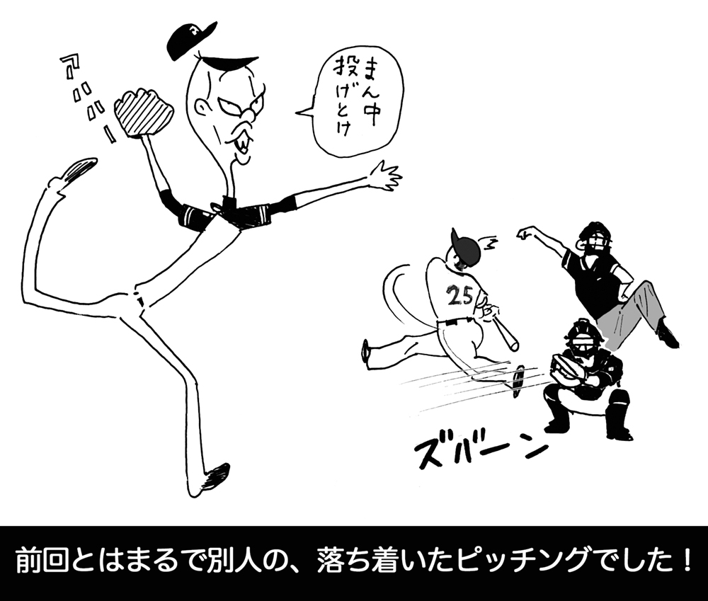 4月13日(木)【DeNA-阪神】(横浜)1ー4○_f0105741_12234171.jpg
