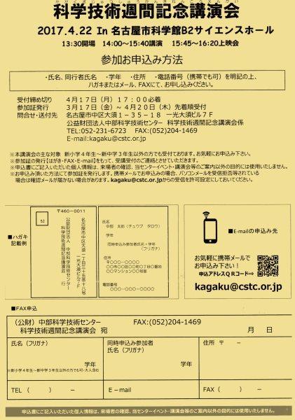 f0234254_19394825.jpg