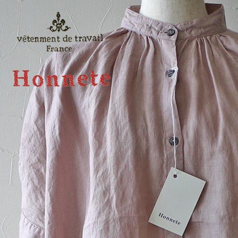 Honnete H/SLV No Coller OP_b0274170_13333915.jpg