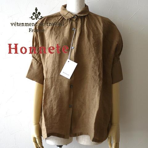 Honnete Half Sleeve Gather Blouse_b0274170_16190210.jpg