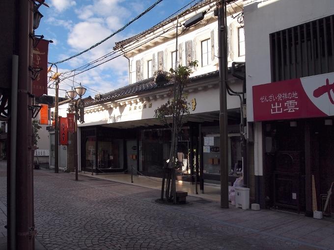 島根県出雲の近代建築 補遺1_f0116479_11231188.jpg