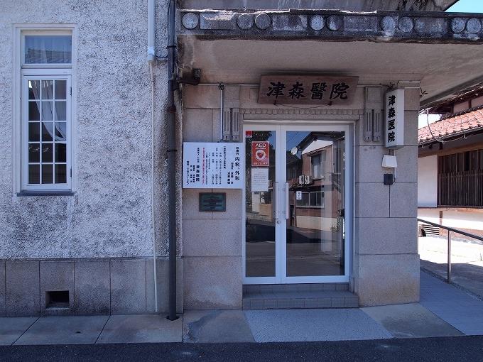 島根県出雲の近代建築 補遺1_f0116479_16433130.jpg
