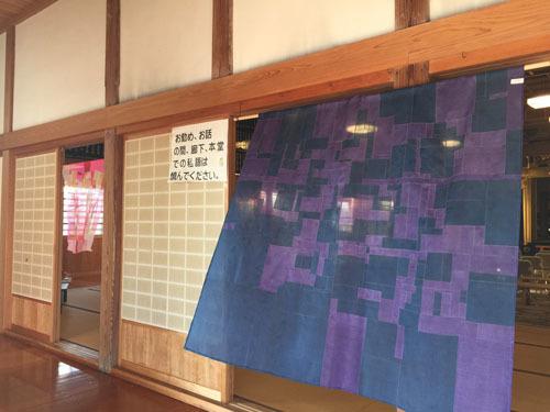 宮崎でポジャギ展 開催中です_c0185092_17464821.jpg