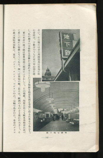 f0307792_19293051.jpg