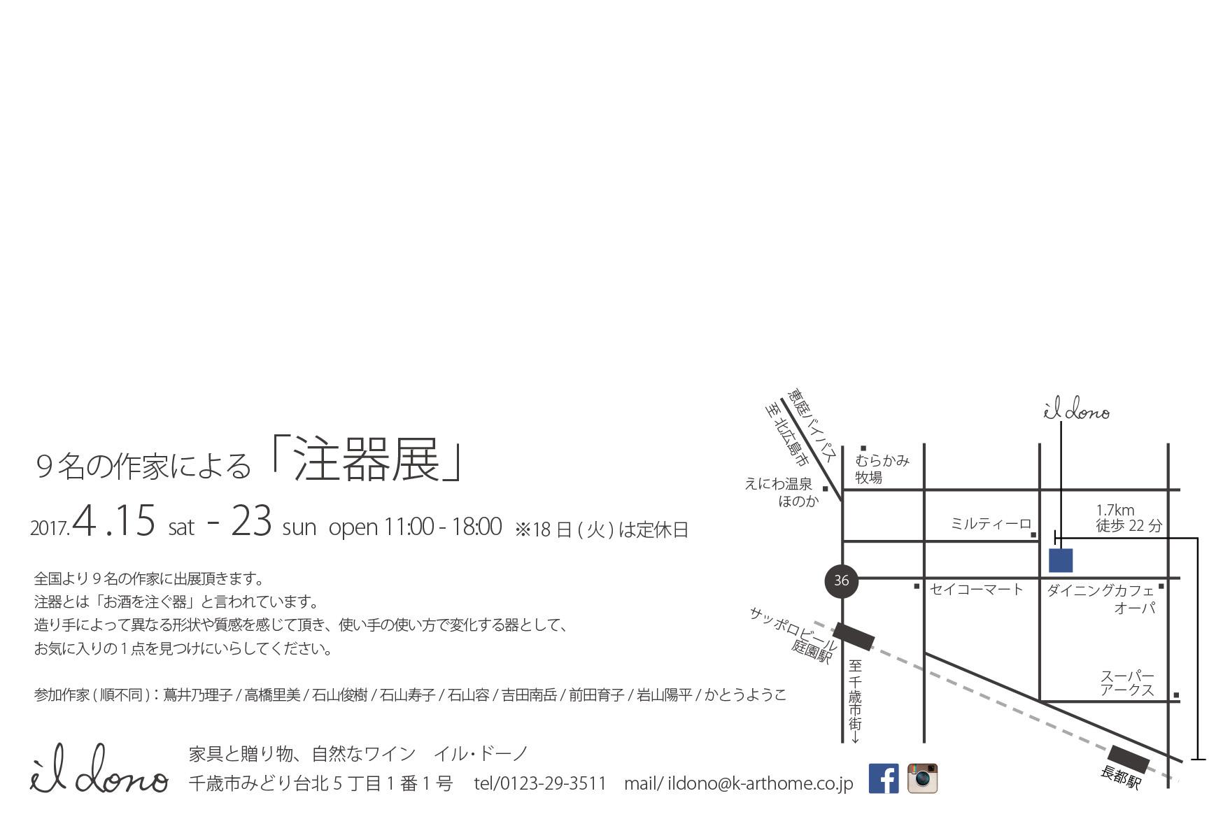f0199099_08225058.jpg