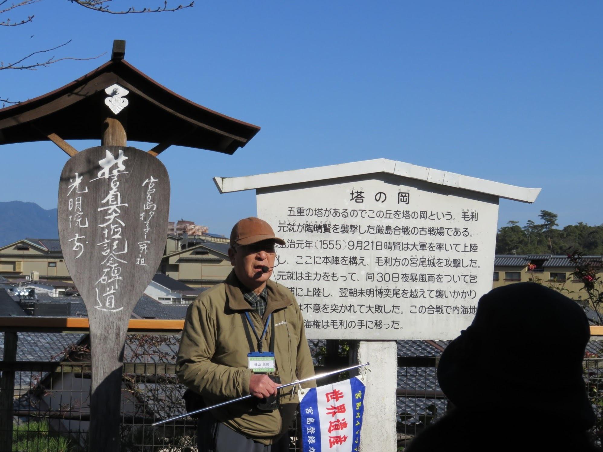 せとうち旅行⑬ 千畳閣・五重塔 豊国神社_a0057402_15001922.jpg