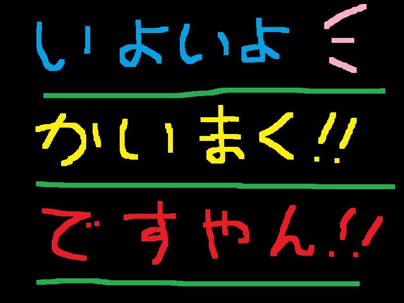 f0056935_15442199.jpg