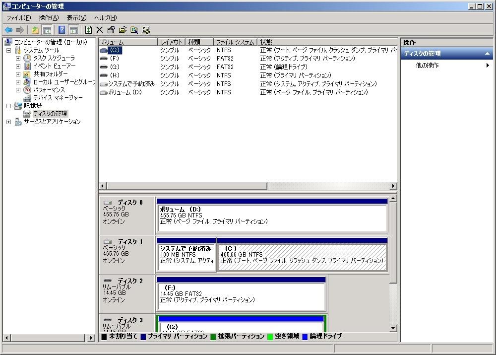 HDDの代替処理が発生した時の対処法_f0182936_03051809.jpg