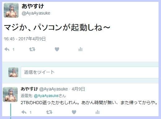 また会う日まで!_c0323442_20062612.jpg