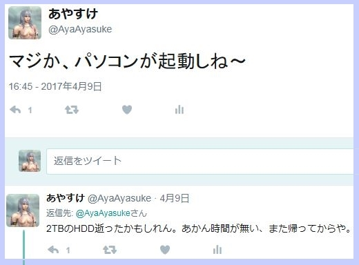c0323442_20062612.jpg