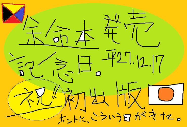 e0370759_00212753.png